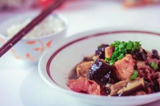Vietnamese Eggplant stew